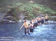 Переход через горную речку